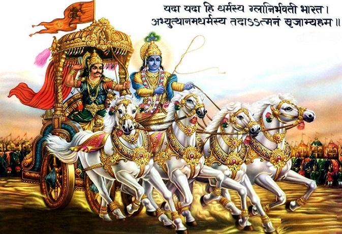PunjabKesari Teachings of Bhagwat Geeta