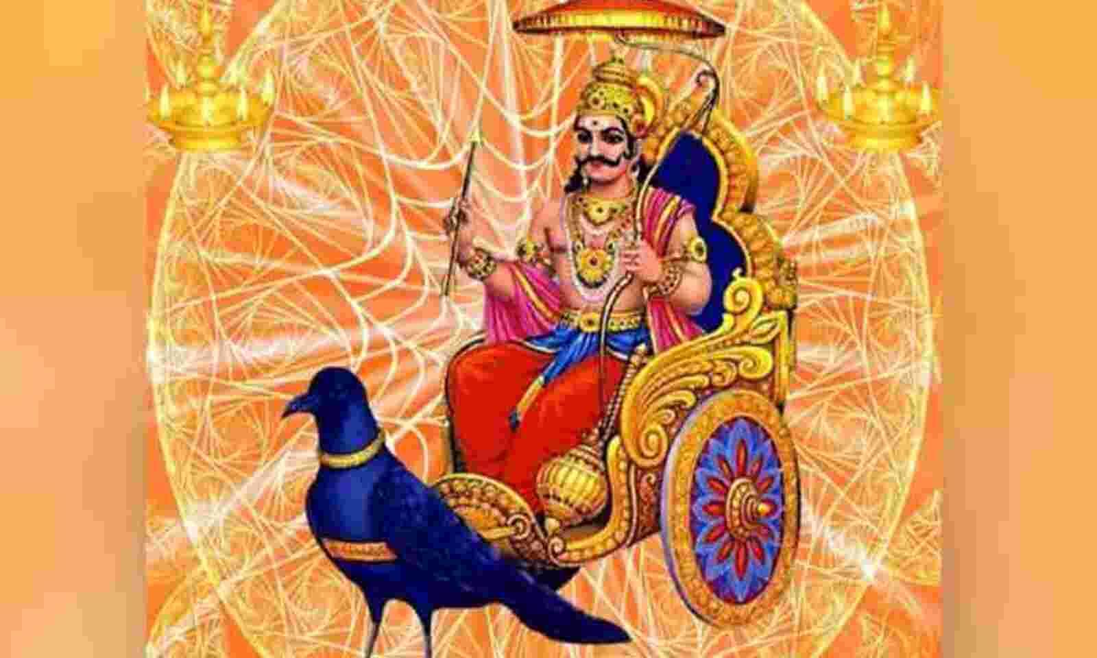 PunjabKesari Shani Dev