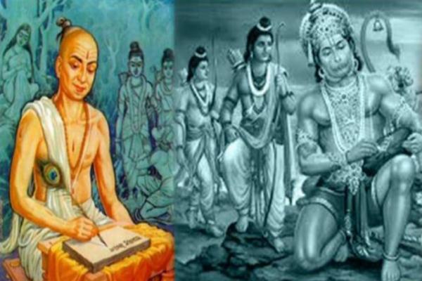 PunjabKesari Tulsidas Jayanti