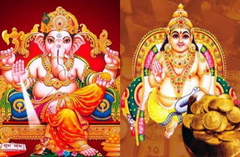 PunjabKesari Religious story of Ganesh ji and Kuber