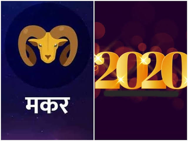 PunjabKesari The year 2020 will be Lucky for these 5 zodiac signs