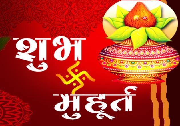 PunjabKesari Vighnaraja Sankashti Chaturthi