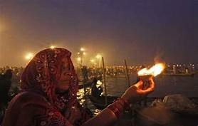 PunjabKesari Magh Mela 2021