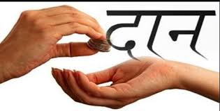 PunjabKesari Rashifal in hindi
