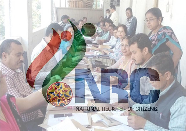 Image result for असम में NRC