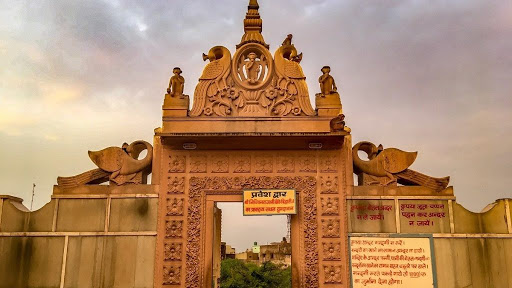 PunjabKesari Nidhivan