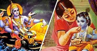 PunjabKesari Pausha Putrada Ekadashi