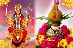 PunjabKesari Navaratri