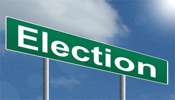 PunjabKesari image, लोकसभा चुनाव इमेज फोटो वॉलपेपर फुल एचडी फोटो गैलरी फ्री डाउनलोड