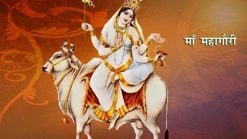 PunjabKesari MAA MAHAGAURI