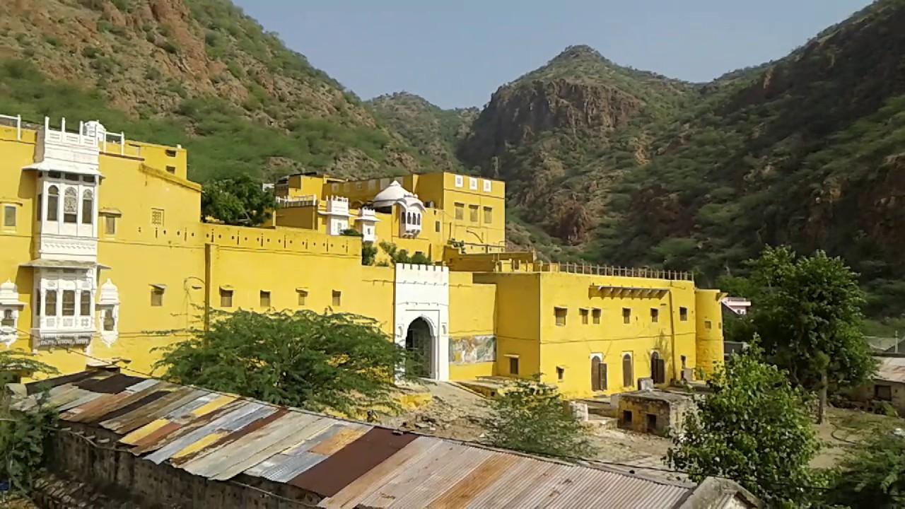 PunjabKesari Bhadrajun