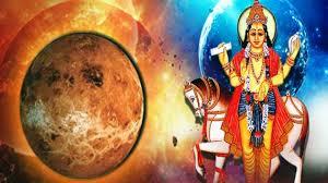 PunjabKesari Horoscope news in hindi