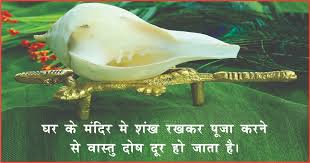 PunjabKesari Benefits of Shankh