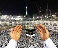 PunjabKesari  Devotees reaching Mecca