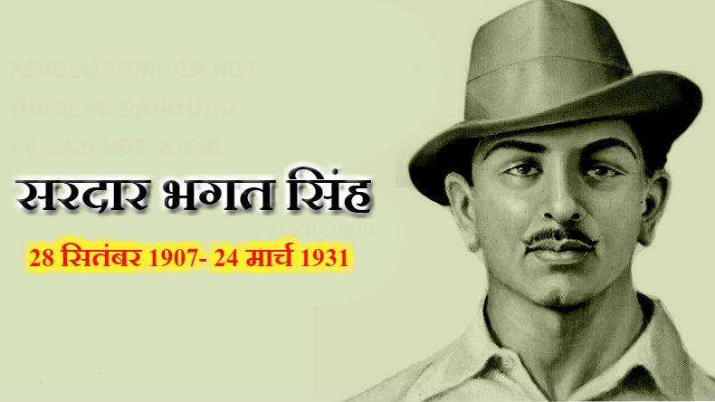 PunjabKesari Aaj Ka Hindi Panchang