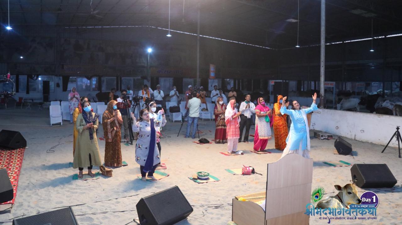 PunjabKesari Bhagwat katha by devi chitralekha