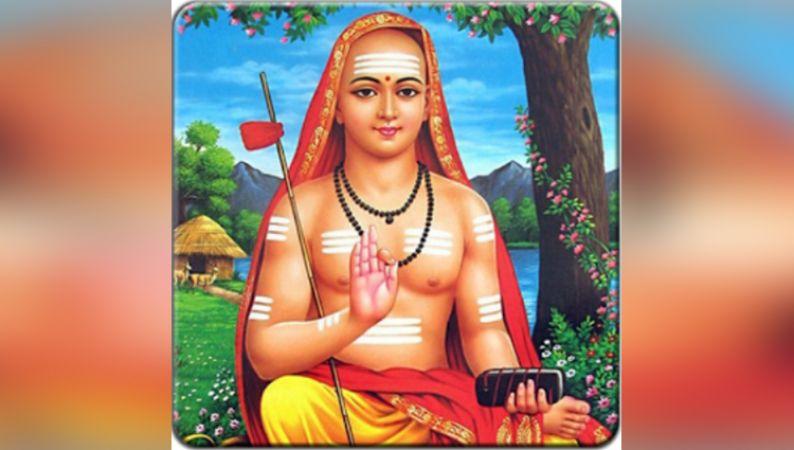 PunjabKesari, Guru shankaracharya jayanti, Guru shankaracharya, आदि जगद्गुरु शंकराचार्य