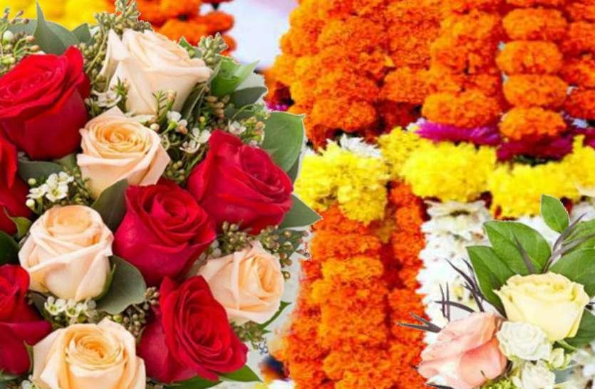 PunjabKesari Astrology and the flowers