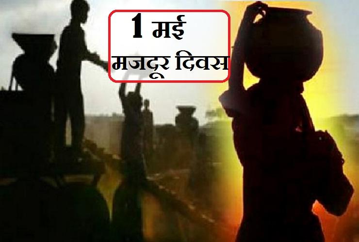 PunjabKesari May 2021 Vrat And Tyohar Calendar