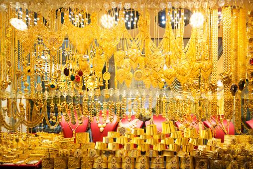 PunjabKesari Gold seen in the dream