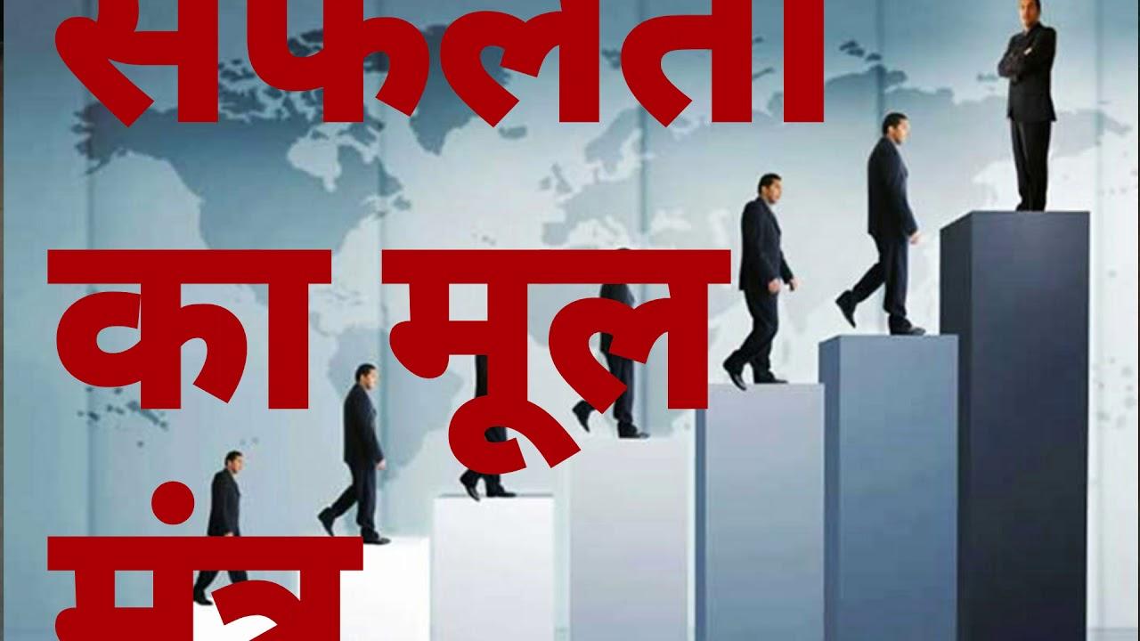 PunjabKesari success