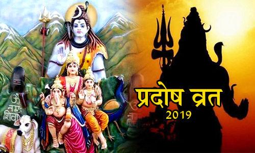 PunjabKesari, kundli tv, pardosh vrat, भगवान शिव