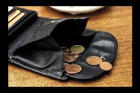 PunjabKesari Money Astrology Tips