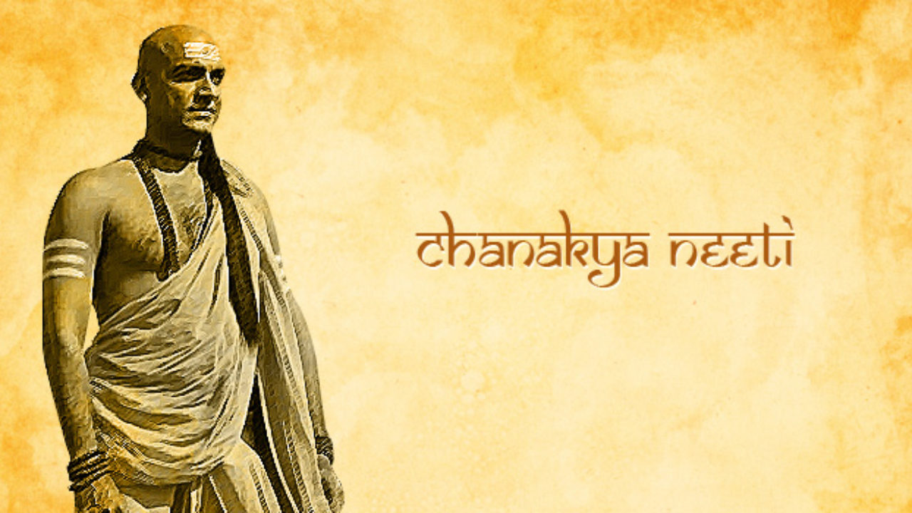 PunjabKesari, Chanakya Niti In Hindi, Chanakya Gyan, Chanakya Success Mantra In Hindi, चाणक्य नीति सूत्र, Acharya Chanakya, Chanakya In hindi, Chanakya Gyan