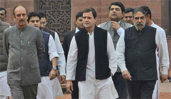 congress in electoral mode formation of three major committees