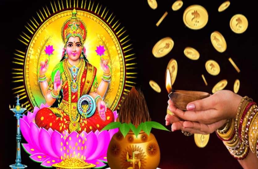 PunjabKesari laxmi mantra for money in hindi