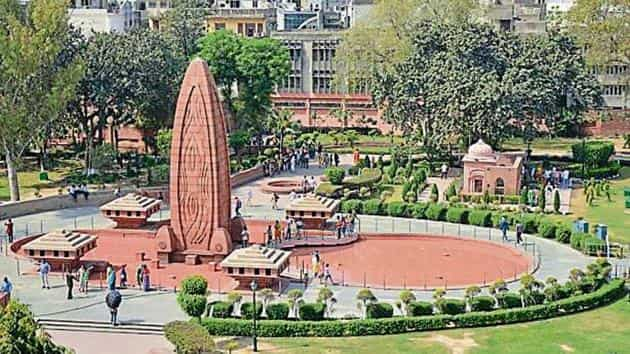 PunjabKesari Jallianwala Bagh