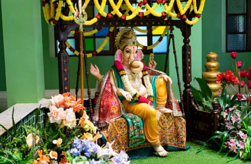 PunjabKesari Ganesh Chaturthi Utsav