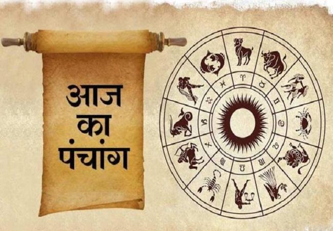 PunjabKesari, Panchang, Calendar, Almanac, Hindi Panchang