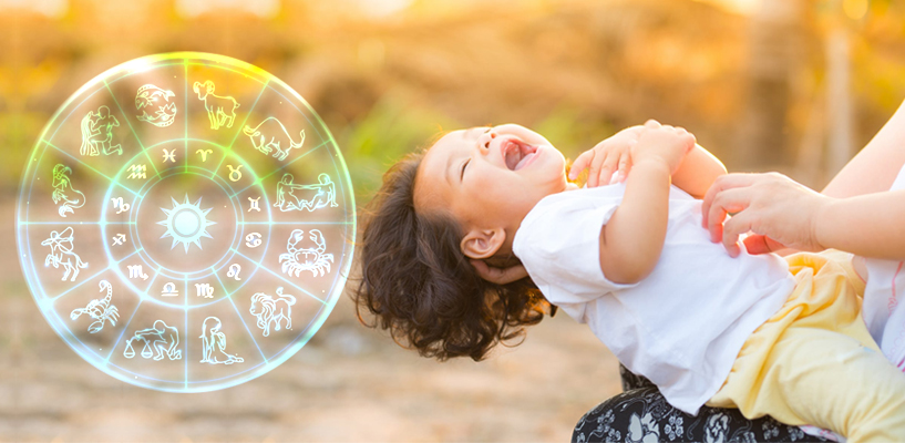 PunjabKesari Astrology Remedies for Child Related Problems