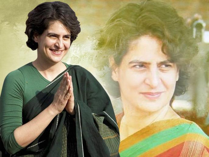 PunjabKesari Prediction about Priyanka Gandhi