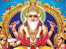 PunjabKesari Vishwakarma Puja