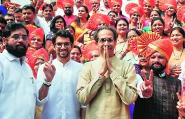 PunjabKesari Government of Maharashtra