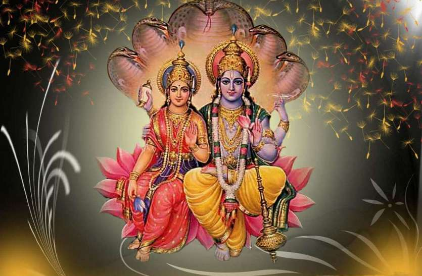PunjabKesari Vastu Tips Love And Marriage