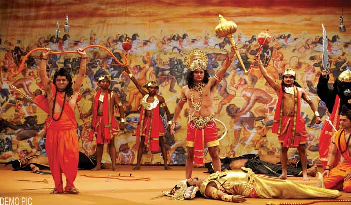 PunjabKesari Ram Leela
