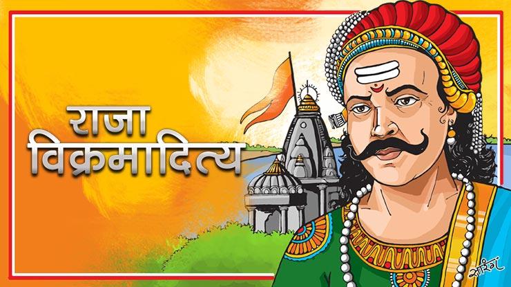 PunjabKesari Nav Samvatsar