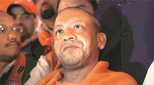 yogi adityanath budget empty box for bundelkhand