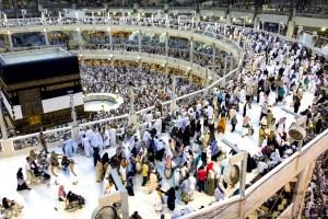 PunjabKesari, Haj Committee members forced to resign