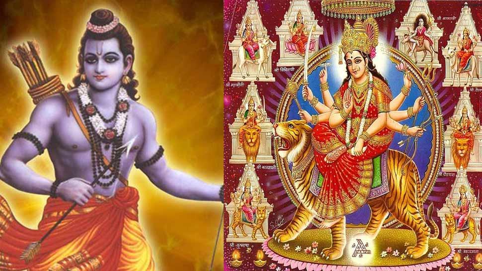 PunjabKesari, Ram Navami, Durga Navami, Chaitra Navratri Navami