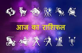 PunjabKesari, kundli tv, rashifal image