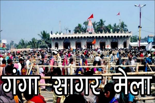 PunjabKesari Kumbh Mela and Gangasagar Mela,