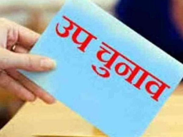 PunjabKesari, Madhya Pradesh News, Jhabua by-election, Jhabua News, Congress, BJP, Kantilal Bhuria, Bhanu Bhuria, Election Commission, Elections begin
