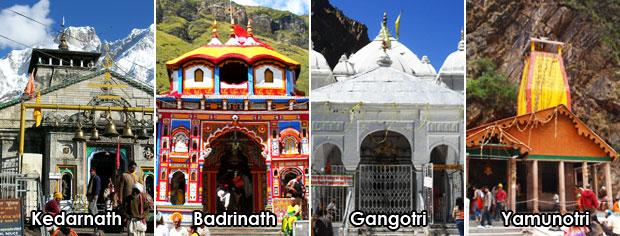 PunjabKesari Silver doors to be set in Kedarnath temple