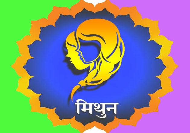 PunjabKesari, Gemini, मिथुन