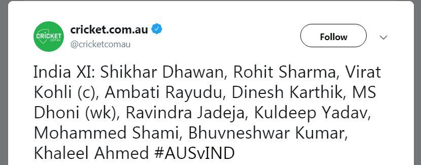INDvsAUS Sydney ODI