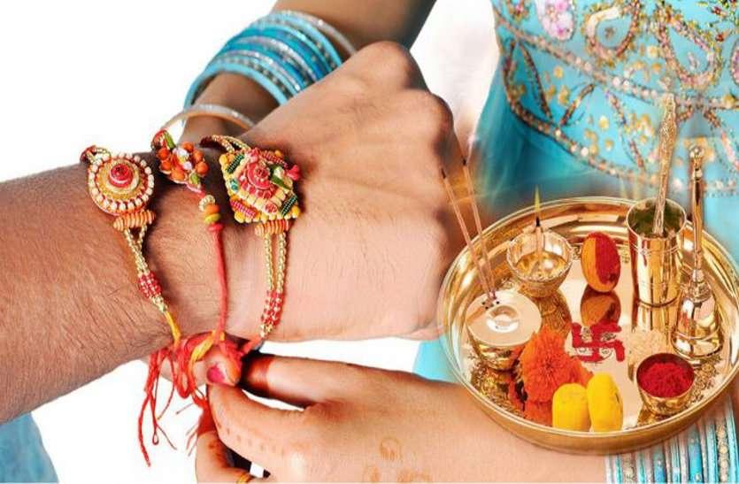 PunjabKesari, Raksha Bandhan 2019, Rakhi, Raksha Bandhan, रक्षा बंधन, राखी